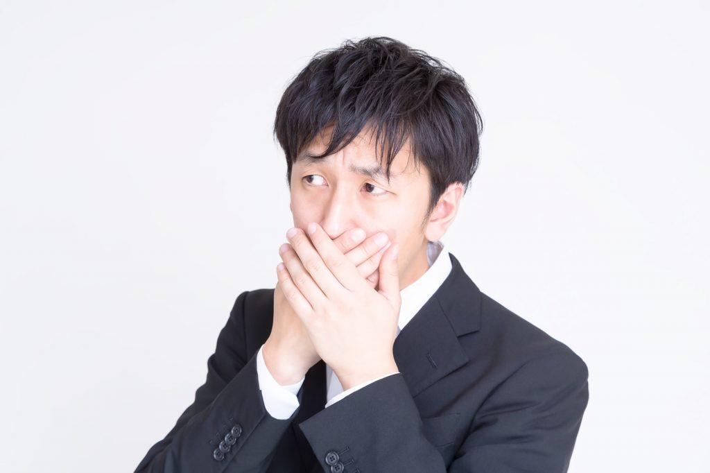 PAK86_kusaikonohito20131223_TP_V